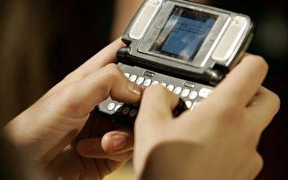 開車發短信 與酒後駕車同等危險