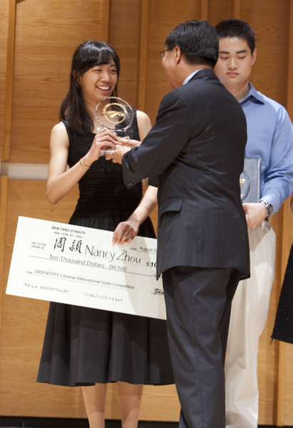 組圖:2009全世界華人小提琴大賽金奬得主周穎風采