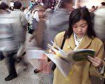 中國教育部公佈的就業率未能令人信服,不少大學生在新聞跟帖中紛紛揭露教育部造假。(STEPHEN SHAVER/AFP/Getty Images)