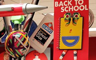 簡樸實際 美返校開學季消費新趨勢