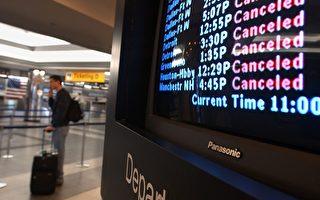纽约机场假炸弹惊魂 数千人紧急撤离