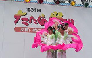 法轮功弟子演出受日本社会欢迎
