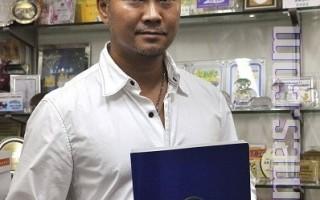 香港金像獎提名作曲家祝賀大賽