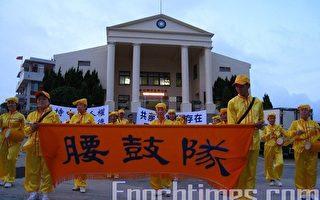 組圖:退出中共遊行 點亮台灣最北端「東引」