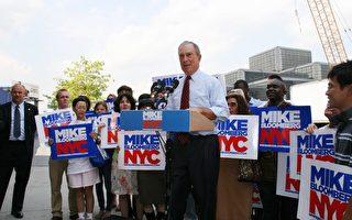 彭博公布對MTA改革建議