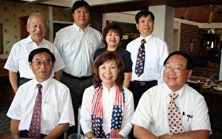 華裔候選人聯合造勢競選東區教委