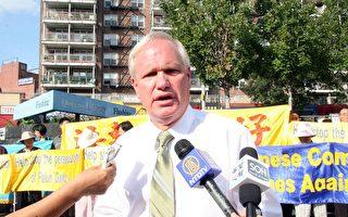 不改善人权 纽约市长候选人拒访中国