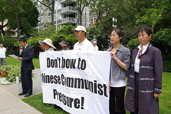 多倫多全球營救吁韓國停止遣返法輪功學員
