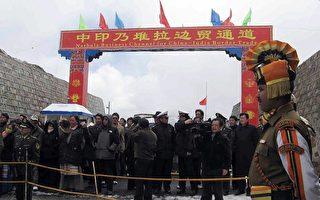 中印新一轮边界谈判结束