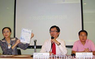 地产商控制市场 团体吁港府恢复卖地