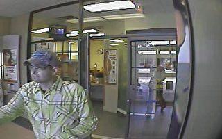 溫哥華列市警公佈銀行劫匪相貌