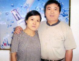 夫妇俩因信仰三次遭绑架 两次被劳教