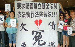 八港商新華門下跪  抗議不成遭毆