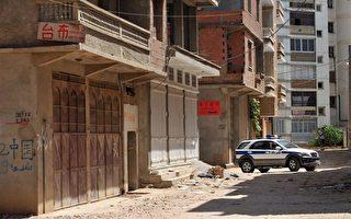 《经济学人》:海外排华暴动 中共总不语