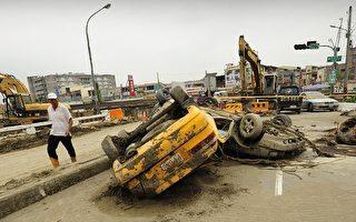 88水灾重创南台湾,洪水将汽车堆叠在一起。(PETER PARKS/AFP/Getty Images)