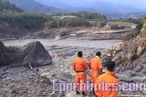 組圖:台灣八八水災斷橋