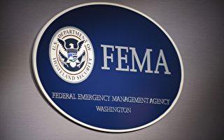 专访前FEMA高官谈灾害紧急救援