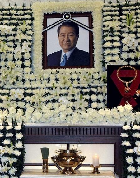 北韓將派代表團出席金大中喪禮