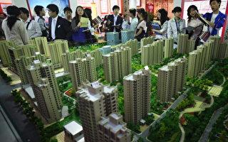 中共靠房地產拉動經濟 專家:此舉已不靈