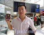 邱明偉抵印尼 籲促進中國民主