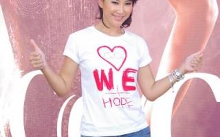 李玟签唱会办义卖 所得捐红心字会