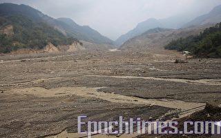 組圖:台灣八八風災斷橋(二)