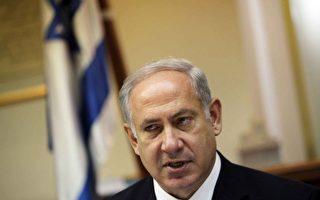 以色列总理访欧  讨论中东与伊朗和平问题