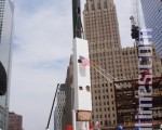 昨天(8月24日)﹐從世貿中心遺址裡幸存的一根鋼柱﹐被重置入新的世貿博物館大樓的建築工程之中﹐被稱為「重生的象徵」。(攝影﹕文忠/大紀元)