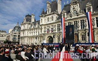 组图:巴黎市政府纪念巴黎解放65周年