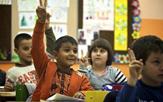 開學囉!您的孩子準備好了嗎?