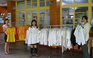 東吳高職協助八八水災受災學生