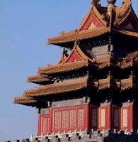 話說京城:紫禁城角樓的傳說