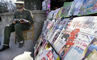 巴黎華人談《歐洲日報》停刊關鍵原因