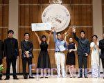 30日在曼哈頓舉行的第二屆「全世界華人小提琴大賽」決賽結果揭曉,在頒獎儀式上金、銀、銅獎得主與優秀演奏獎獲得者合影留念。(攝影︰愛德華/大紀元)