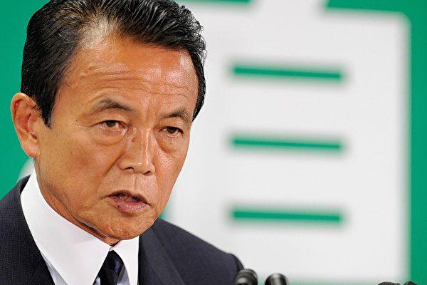 日本首相辭去領導人一職