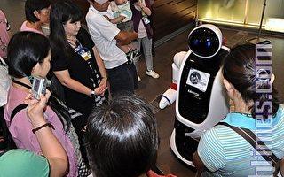 機器人現身國美館 說故事導覽全都包