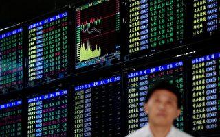 陈思敏:上海科创板爆丑闻 中共为何搞不好股市