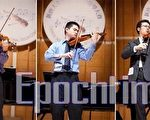 新唐人第二屆《全世界華人小提琴大賽》決賽中的選手(從左至右):周穎(金獎得主)、林品任(銀獎得主)、Zhangtong Song(銅獎得主)、凌顯祐(優秀演奏獎)、蔡承翰(優秀演奏獎)(攝影:愛德華/大紀元)