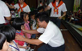 蘭潭國小不一樣的新生入學儀式