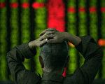 美中關係緊張 A股全面下跌 滬指跌下3200點