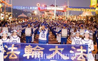 台2009基隆中元祭放水灯游行光彩灿烂