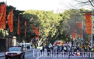 澳海外留學生遊行集會籲改善安全保障
