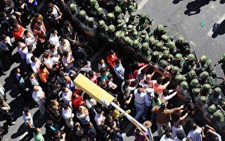 新疆上千汉人示威 要求党委书记下台