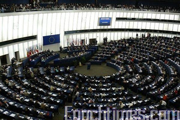歐洲議會將一直關注中國人權問題
