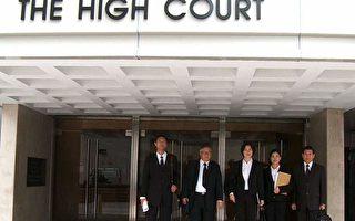 朱婉琪:香港司法的怯懦,人权和自治怎期?