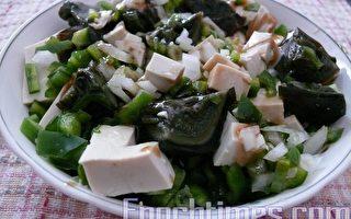 【健康轻食料理】凉拌青椒皮蛋豆腐