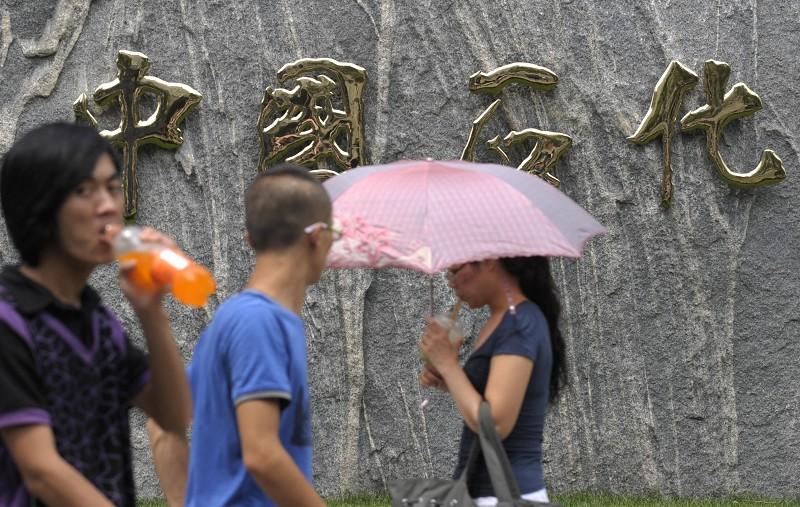 為幫助國內企業渡過難關,中共當局加大補償力度。圖為中石化公司招牌,2019年前9個月中石化獲得的企業補償最多。(LIU JIN/AFP/Getty Images)