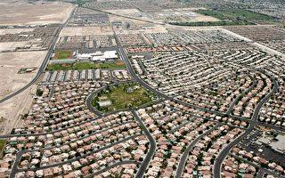 美法拍房續增 房價仍面臨下降壓力