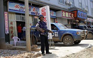中缅油气管道开工 北京默许缅军打华人换石油
