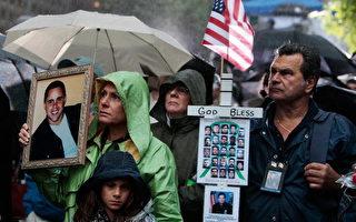 9月11日﹐紐約舉行紀念911遇難者活動。(Chris Hondros /Getty Images)
